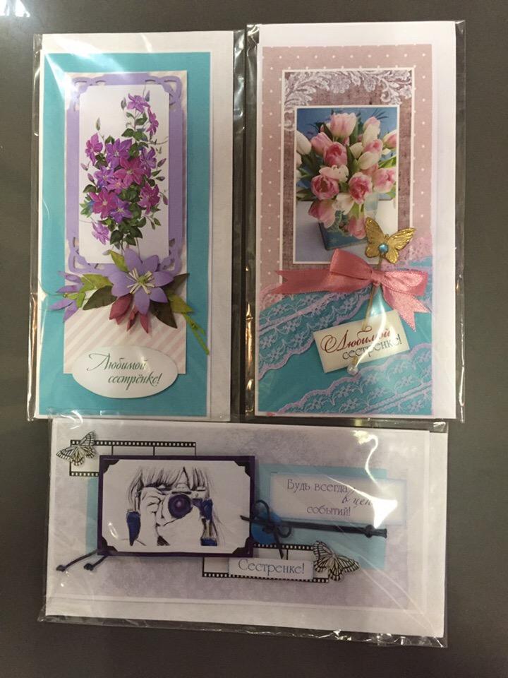 открытки ручной работы в курске гидрохлорид